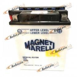 ΜΠΑΤΑΡΙΑ MOTZ14S-BS (YTZ14S) MAGNETI MARELLI