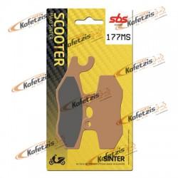 ΤΑΚΑΚΙΑ SBS 177MS FA353 MAXI SCOOTER 250-600CCM