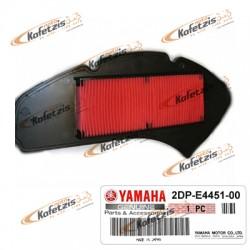 ΓΝΗΣΙΟ ΦΙΛΤΡΟ ΑΕPΟΣ YAMAHA 2DP-E4451-00