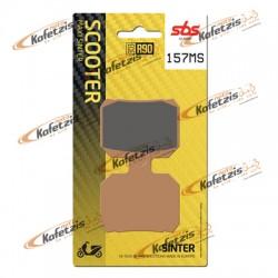 ΤΑΚΑΚΙΑ SBS 157MS FA266 MAXI SCOOTER 250-600CCM