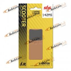 ΤΑΚΑΚΙΑ SBS 142MS FA260 SCOOTER 50-124CCM