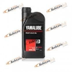 ΛΑΔΙ YAMALUBE® ΟΠΙΣΘΙΟΥ ΑΞΟΝΑ GL5 80W90 1L