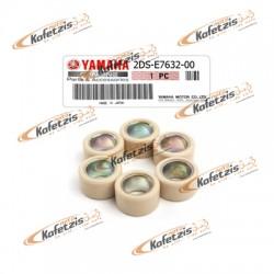 ΜΠΙΛΙΕΣ ΦΥΓΟΚΕΝΤΡΙΚΟΥ SET N-MAX 125 15-18 ΓΝΗΣΙΕΣ YAMAHA